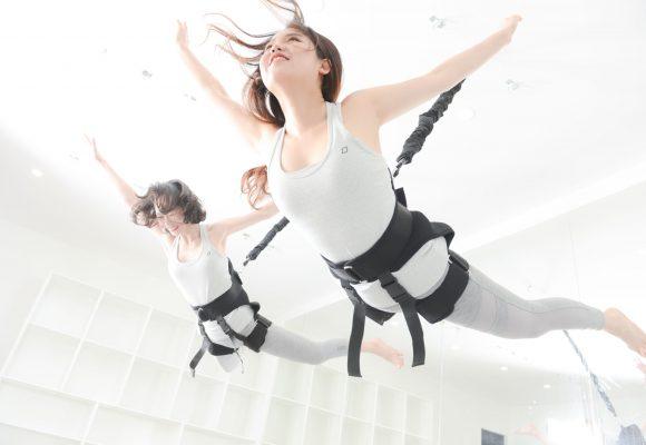 Bungee Dance